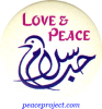 Love And Peace Dove - Button