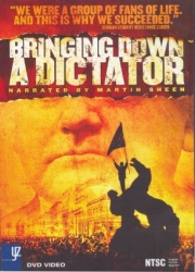 Bringing Down a Dictator DVD