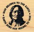 We Belong to the Earth - Earth Does Not Belong to Us - Rubber Stamp