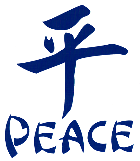 vinyl cutout rubon stickers peace resource project