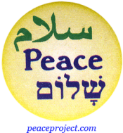 "Peace In Hebrew, Arabic And English - Button / Pinback (1.25"")"