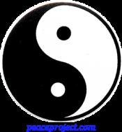 B173 - Yin Yang - Button