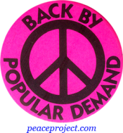 B0236P - Back By Popular Demand - Button