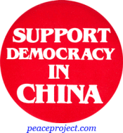 B267 - Support Democracy In China - Button