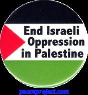 B626 - End Israeli Oppression In Palestine - Button
