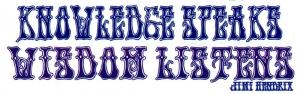 Knowledge Speaks, Wisdom Listens - Jimi Hendrix - Small Bumper Sticker / Decal (