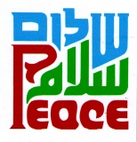 "Peace in Hebrew, Arabic and English - Small Bumper Sticker / Decal (3"" X 3"")"