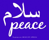 "Peace in English and Arabic - Small Sticker / Decal (3.75"" X 3"")"