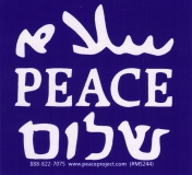 "Peace in 3 languages - Small Bumper Sticker / Decal (3"" X 3"")"