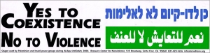 "Yes to Coexistence - No to Violence - Bumper Sticker / Decal (14.25"" X 3.75"")"