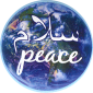 "Peace in Arabic and English - Button / Pinback (1.25"")"