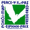 """Peace in 9 languages - Bumper Sticker / Decal (4.5"""" X 4.5"""")"""