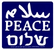 "Peace in Hebrew Arabic and English - Bumper Sticker / Decal (4"" X 3.75"")"