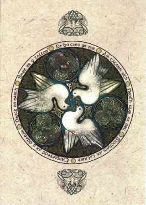 Celtic Doves - Greeting Card