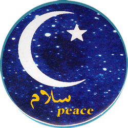 "Peace - In Arabic And English - Button / Pinback (1.75"")"