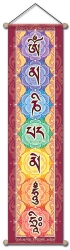 Om Mani Padme Hum - Small Affirmation Banner
