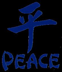 VC002 - Peace (Chinese Symbol) - Vinyl Cutout