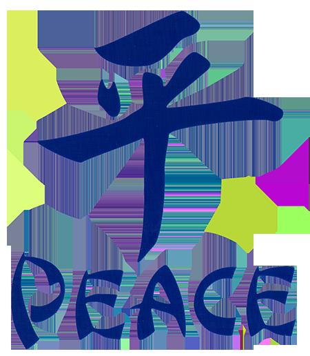 vc002 peace chinese symbol vinyl cutout