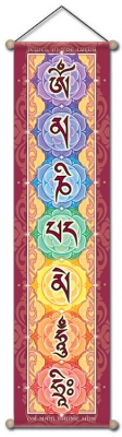 Om Mani Padme Hum - Small Affirmation Banner