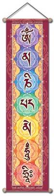 Om Mani Padme Hum - Large Affirmation Banner