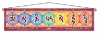 Om Mani Padme Hum - Entry Blessing Banner