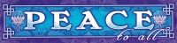 "Peace To All - Bumper Sticker / Decal (11"" X 2.75"")"