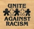 Unite Against Racism - Rubber Stamp
