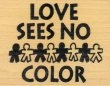 Love Sees No Color - Rubber Stamp
