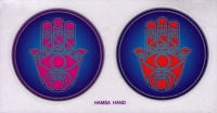 "Hamsa Hand - Window Stickers / Decals (2.5"" Each)"